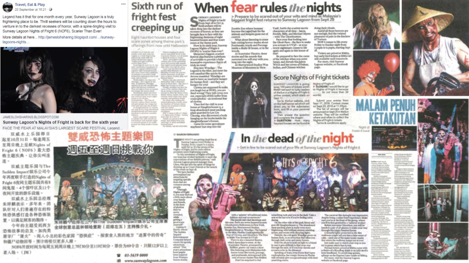 Sunway-Lagoon-Nights-press.jpg